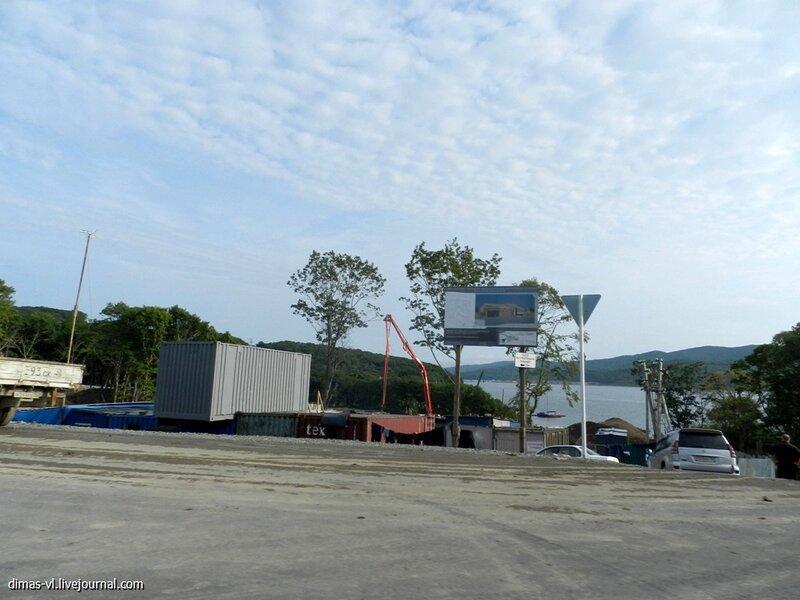 Строительство школы в районе Канала (остров Русский). 21-августа-2012г