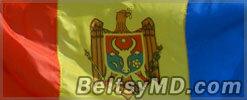 День независимости Молдовы