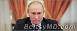 Путин провёл увольнения среди генералов МВД