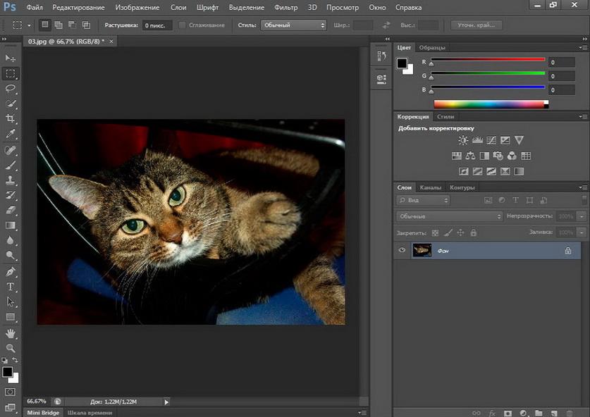 Adobe photoshop cs6 скачать бесплатно торрентом repack крякнутый.
