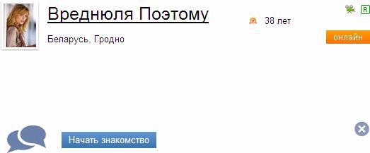 http://img-fotki.yandex.ru/get/6508/18026814.23/0_64ebc_460e785d_XL.jpg