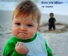http://img-fotki.yandex.ru/get/6508/18026814.24/0_65131_8ad8ce91_M.jpg