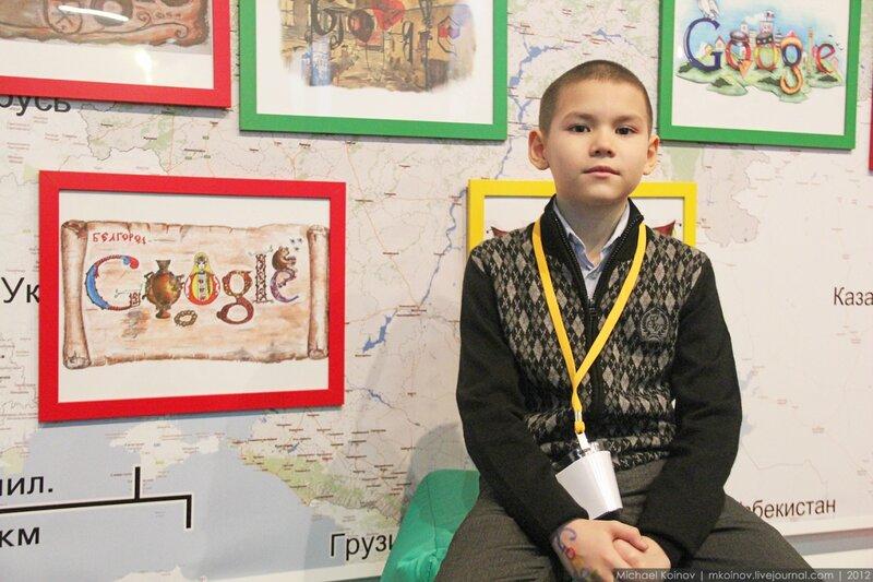 Конкурс детских рисунков гугл
