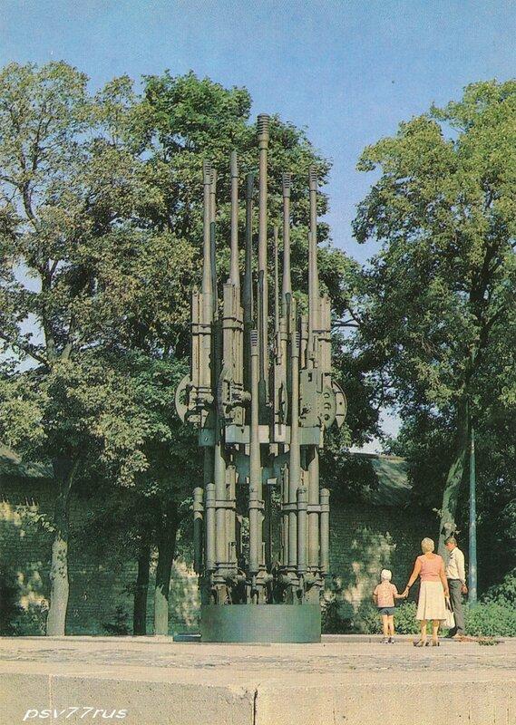 Памятник неизвестному солдату.Архитекторы Л.Катаев, В.Васильковский, В.Смирнов.
