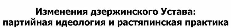 http://img-fotki.yandex.ru/get/6508/31713084.0/0_88078_a92a3951_XL.jpg