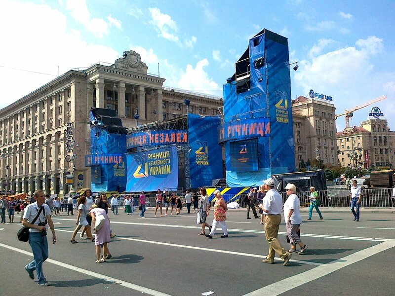 День Незалежности 2012 на Майдане Незалежности