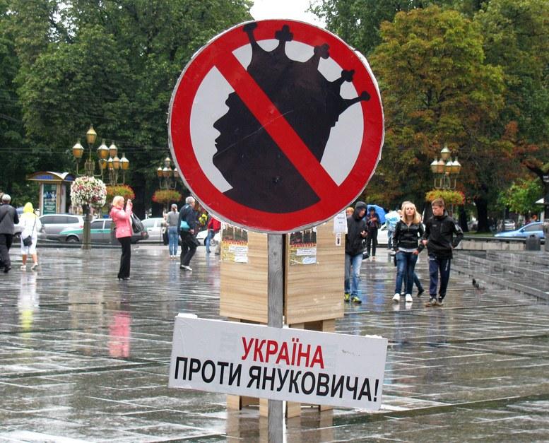 Львов - Украина против Януковича