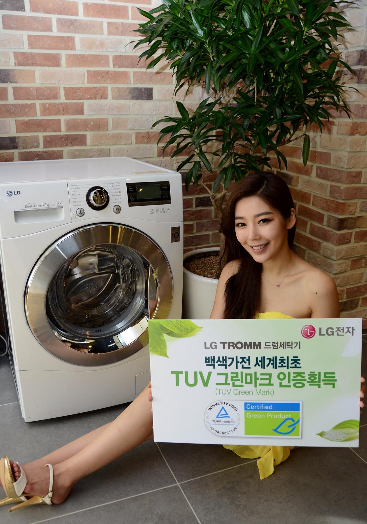 Энергоэффективные стиральные машины LG
