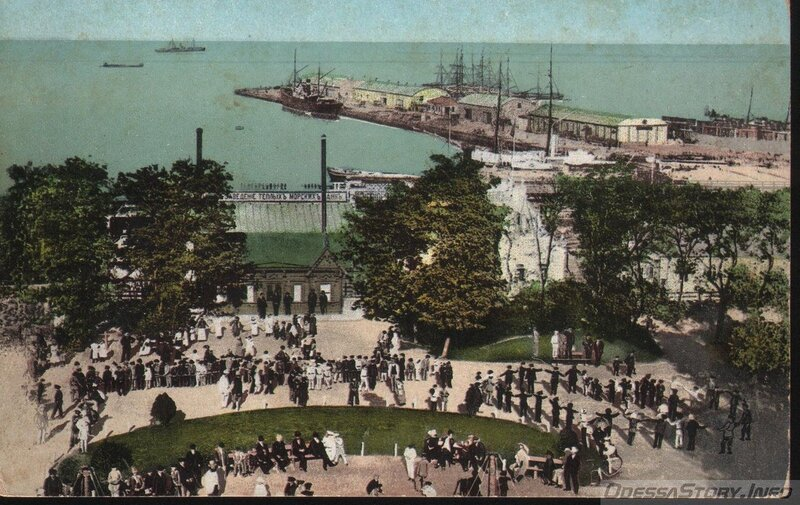 Старый одесский порт.