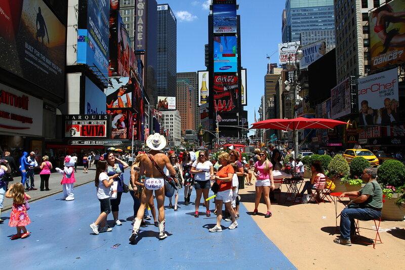 Лето в Нью-Йорке. Глава 2