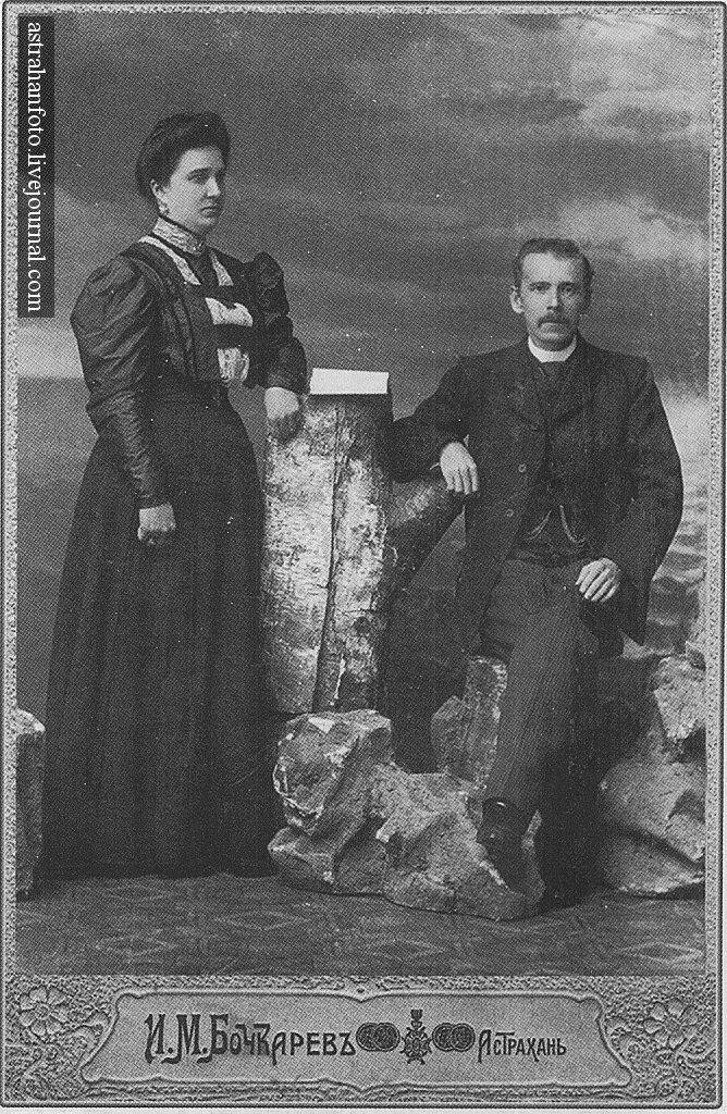 Портрет Е.Н. и Н.А. Протасовых. 1909