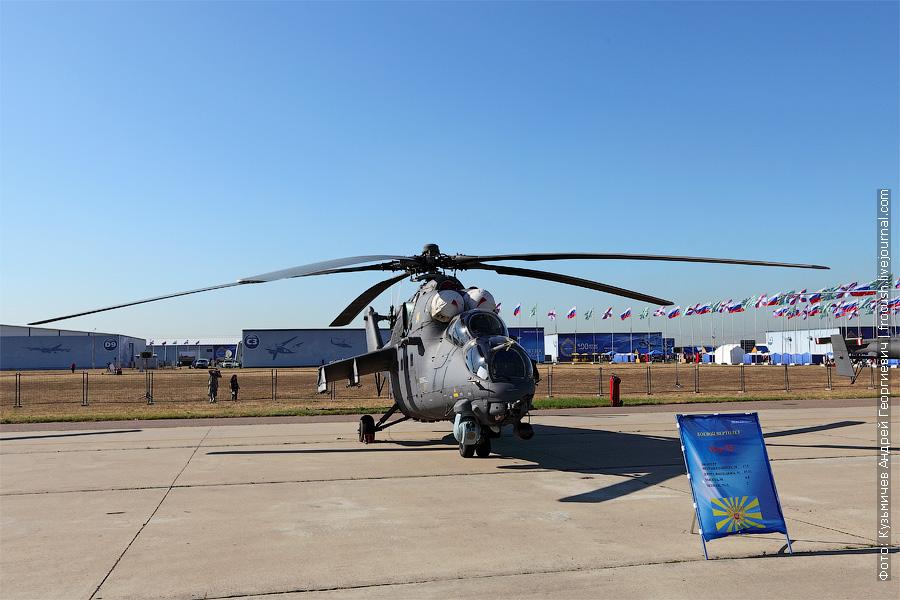 вертолет Ми-35