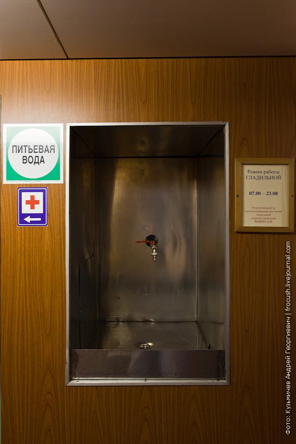 питьевая вода теплоход Михаил Фрунзе