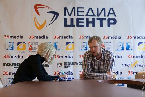 на Русском Радио (Череповец)