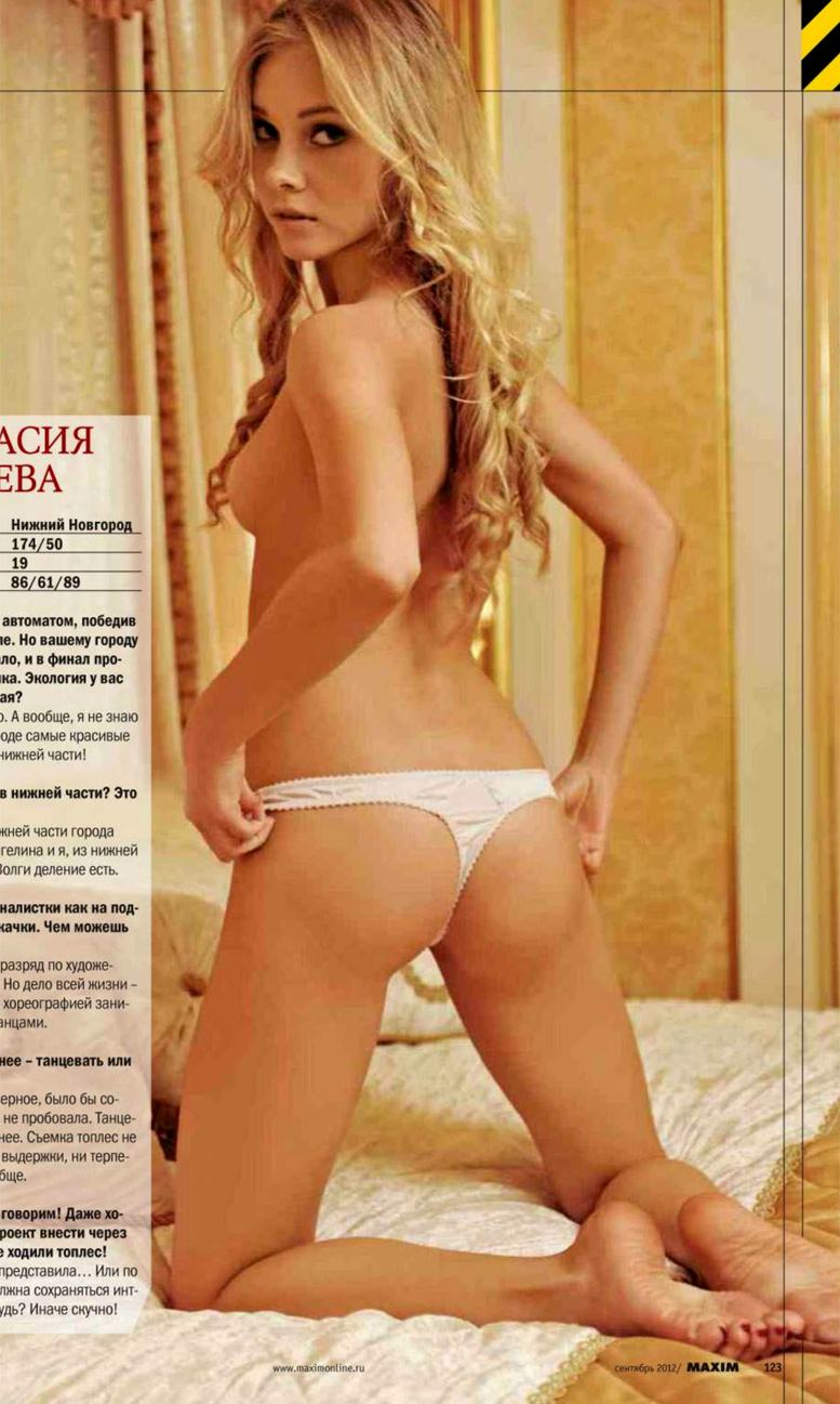 Miss Maxim 2012 в журнале Maxim Россия, сентябрь 2012 - Анастасия Вяхирева
