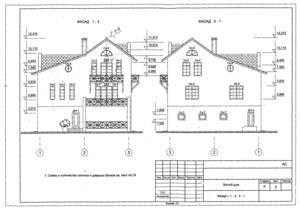 Проект дома сканированный.