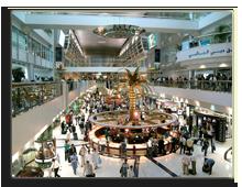 ОАЭ. Дубай. Третий терминал аэропорта