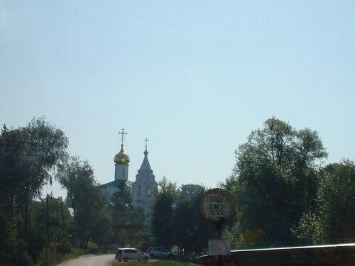 Коломенский уезд из окна автобуса