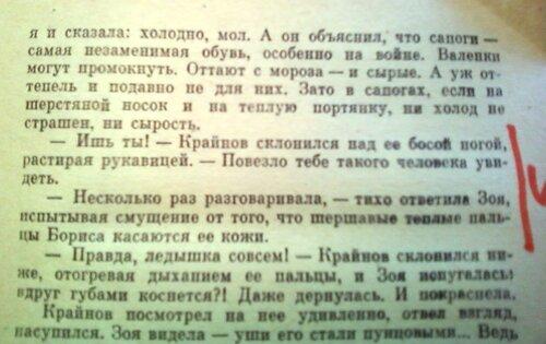 http://img-fotki.yandex.ru/get/6509/13753201.10/0_72389_74345f3_L.jpg