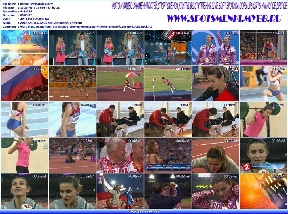 http://img-fotki.yandex.ru/get/6509/13966776.140/0_8ba18_6b6809a2_orig.jpg