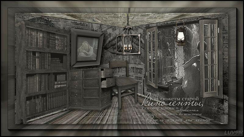 Старая-комната.jpg