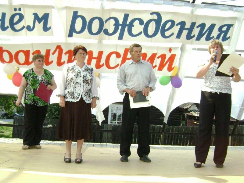 награждение постоянных читателей Пономарева Г.Н. и Щапов В.И.