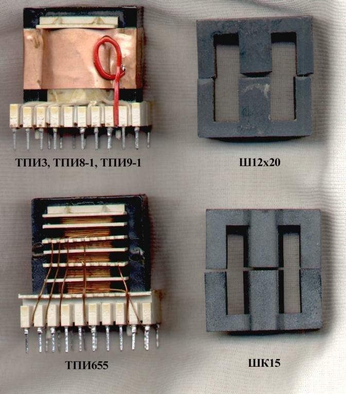 Схема документооборот 1с 8 управление торговлей.  Схема импульсного питания трансформатора тпи-13.