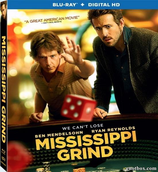 Прогулка по Миссисипи / Mississippi Grind (2015/BDRip/HDRip)
