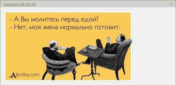 http://img-fotki.yandex.ru/get/6509/18026814.25/0_65287_6411d6c3_XL.jpg