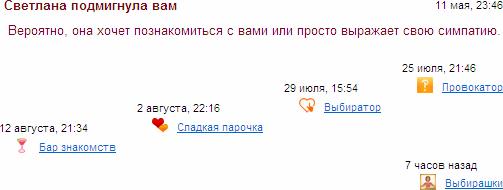 http://img-fotki.yandex.ru/get/6509/18026814.26/0_65514_ff3250e9_XL.jpg