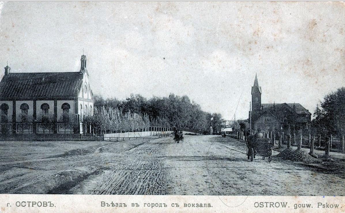 Город остров на открытках, открытки день