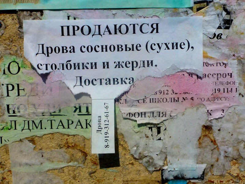 город Усть-Катав: Объявления в городе Усть-Катав