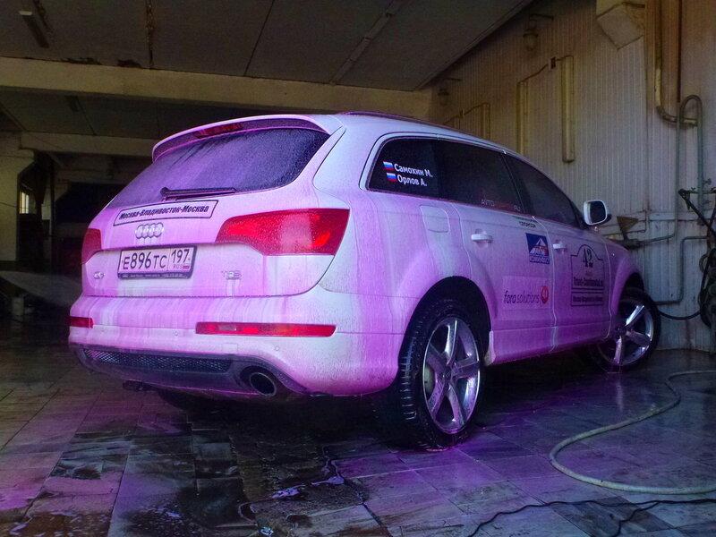 город Усть-Катав: Audi Q7 экспедиции моют в Усть-Катаве
