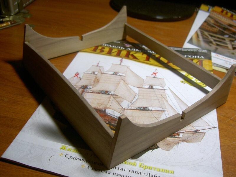 Как сделать подставку для корабля своими руками 73