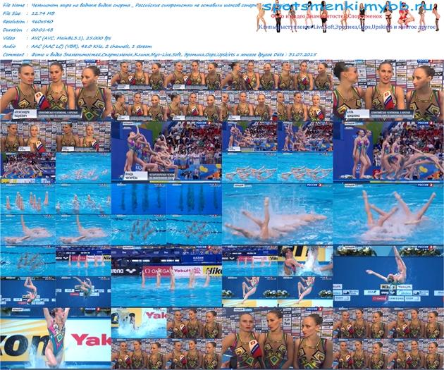 http://img-fotki.yandex.ru/get/6509/322339764.23/0_14d44f_b31e39ad_orig.jpg