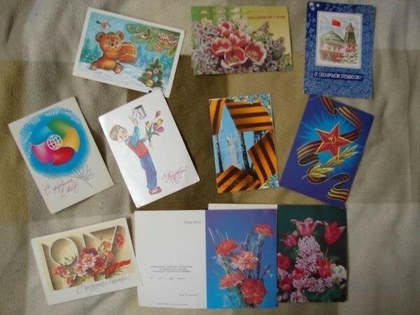 просто открытки