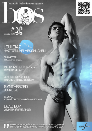 bOS mag / Онлайн-журнал / Выпуски 35 и 36