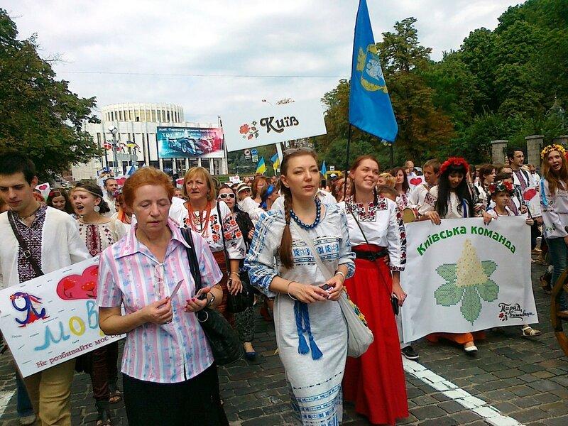 Киевская команда на Параде вышиванок 2012