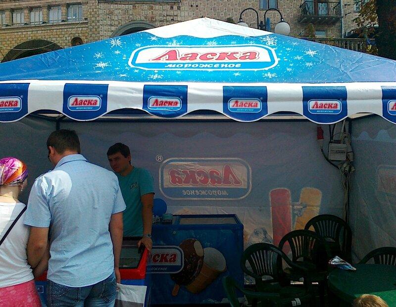 """Мороженое """"Ласка"""" на фестивале мороженого"""