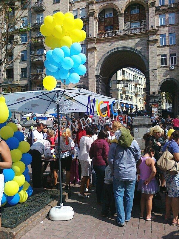 Воздушные шары на Крещатике 1 сентября