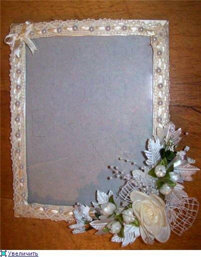 рамки для свадебных фото своими руками тут форумы
