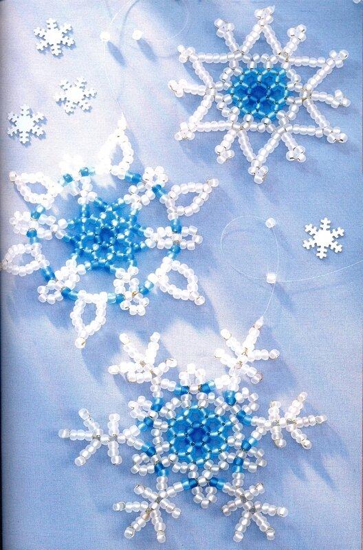 Вышивка своими руками снежинка