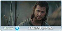 Белоснежка и охотник / Snow White and the Huntsman [Theatrical & Extended Cut] (2012) BDRemux + BDRip 1080p + 720p + DVD9 + DVD5 + HDRip