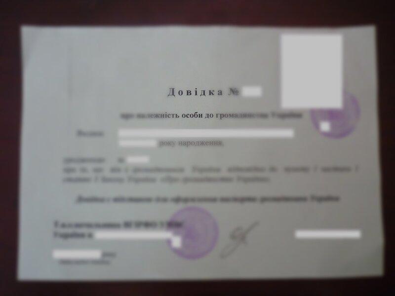 Инструкция Банка Украины