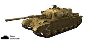 Шкурка для танка Centurion Mk. 7/1