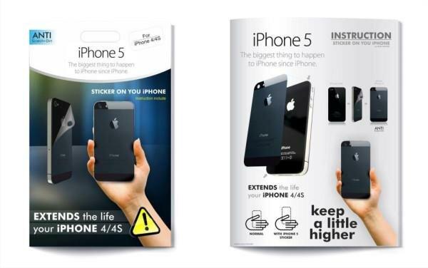 Как за 200 рублей стать обладателем iPhone5.