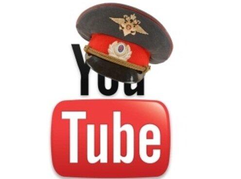 У пентов будет свой YouTube