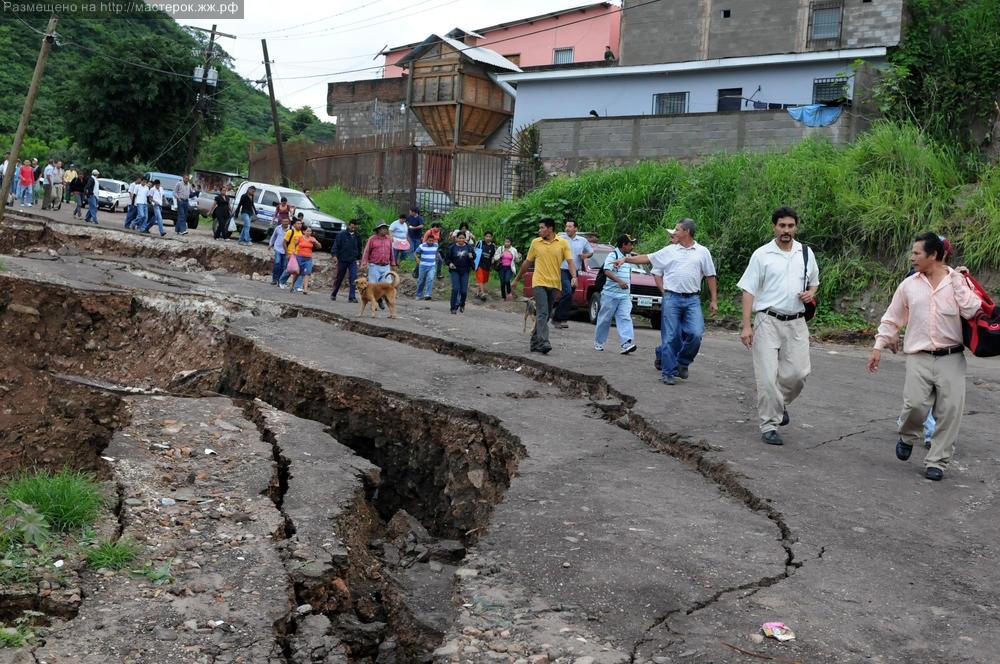 HONDURAS-AGATHA-FLOODS
