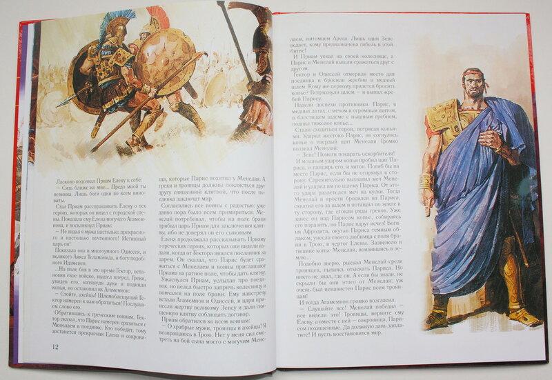 Искусство 6 класс учебник читать