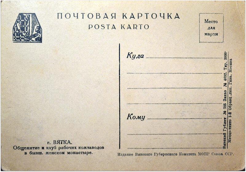 Сайт открыток почтовых 32